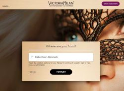 VictoriaMilan Tilmelding